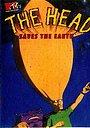 Сериал «Голова» (1994 – 1996)