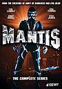 Сериал «Мантис» (1994 – 1997)