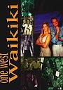 Серіал «Западный Вайкики» (1994 – 1996)
