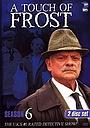Сериал «Детектив Джек Фрост» (1992 – 2010)