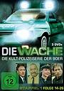 Серіал «Охрана» (1994 – 2006)