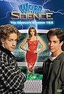Серіал «Чудернацька наука» (1994 – 1998)