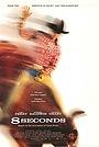 Фільм «8 секунд» (1994)