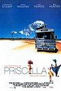 Фільм «Пригоди Прісцилли, королеви пустелі» (1994)