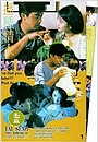 Фільм «Bo zhong qing ren» (1994)