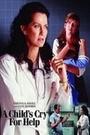 Фильм «Крик о помощи» (1994)