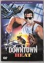 Фільм «Заваруха в городе» (1994)