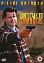 Фильм «Не разговаривай с незнакомыми» (1994)