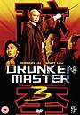 Фільм «Пьяный мастер 3» (1994)