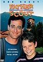 Фільм «Отец и бойскаут» (1994)