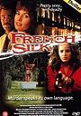 Фильм «Французский шелк» (1994)