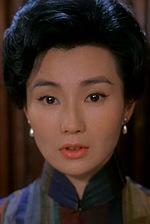 Су Личжен - миссис Чан, Любовное настроение