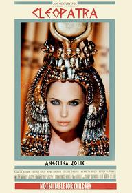 «Клеопатра» — кадры