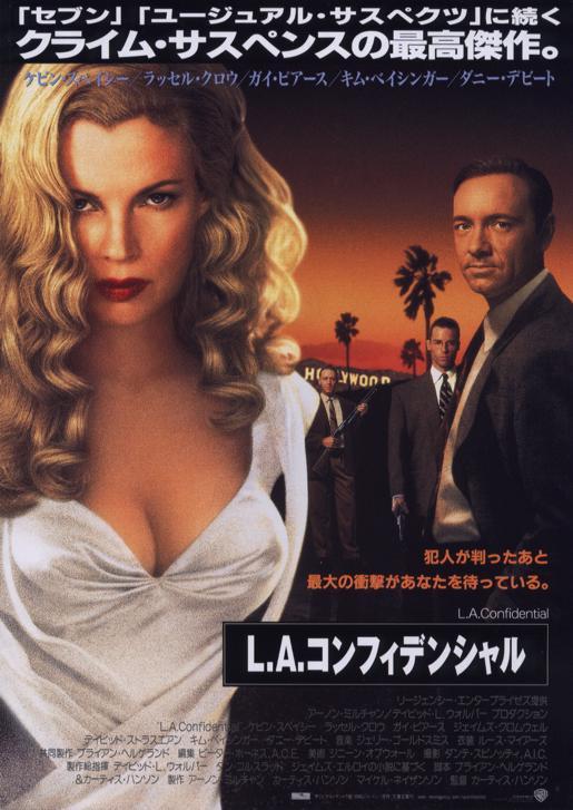 Фильм «Секреты Лос-Анджелеса» (1997): Ким Бейсингер, Рассел Кроу, Гай Пирс, Кевин Спейси 515x727