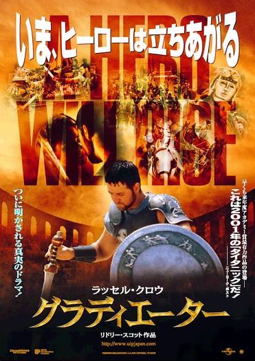 Фильм «Гладиатор» (2000): Рассел Кроу 371x525
