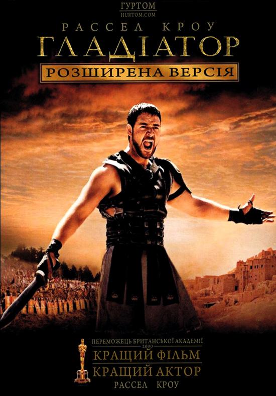 Фильм «Гладиатор» (2000): Рассел Кроу 550x787