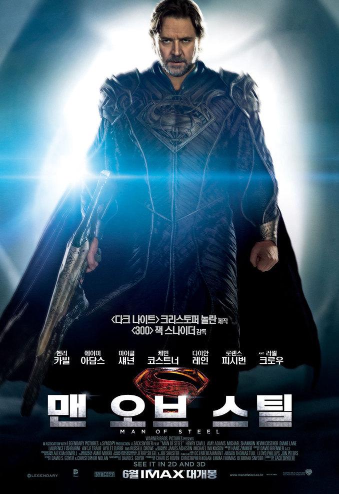 Фильм «Человек из стали» (2013): Рассел Кроу 678x987