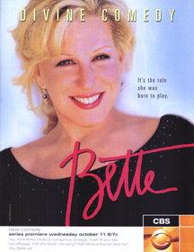 «Бетти» — кадры