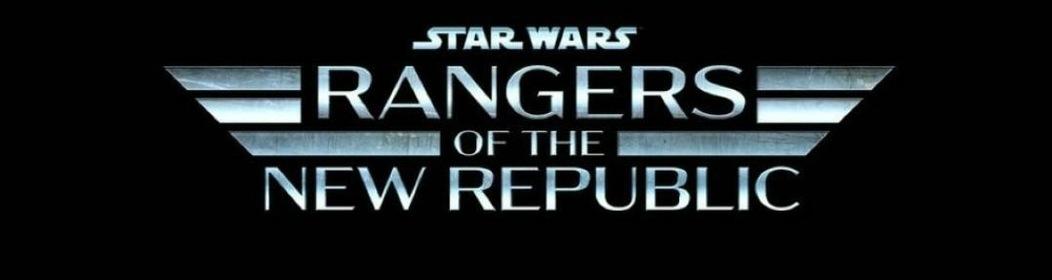 «Рейнджери Нової Республіки» — кадри