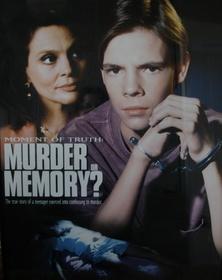 «Убийство или воспоминание?» — кадры