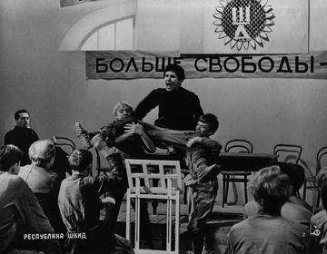 «Республика ШКИД» — кадры