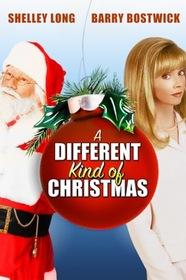 «Такое неожиданное Рождество» — кадри