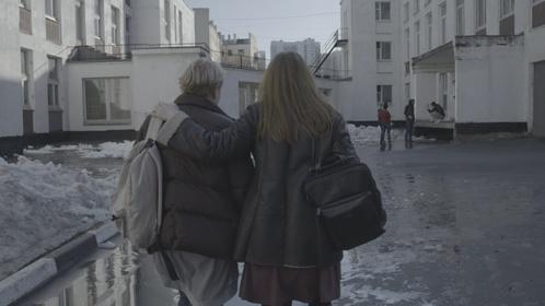 «Близкие» — кадры