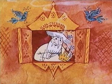 «Волшебное кольцо» — кадры