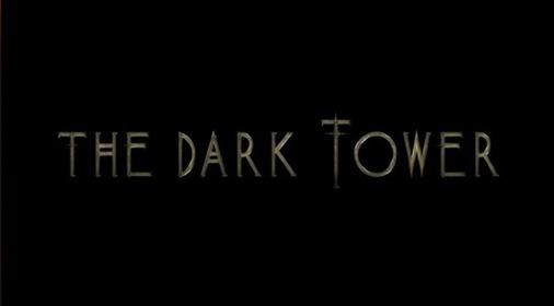«Тёмная башня» — кадры