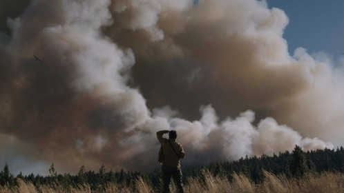 «Пепел» — кадри