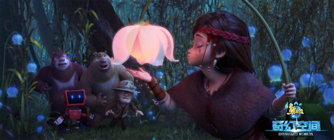 «Братья Медведи: Тайна трёх миров» — кадры