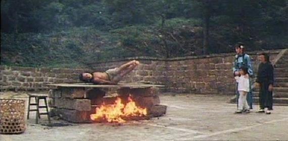 «Gu qiang» — кадри