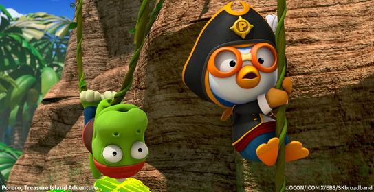 «Пінгвінчик Пороро: Пірати острова скарбів» — кадри