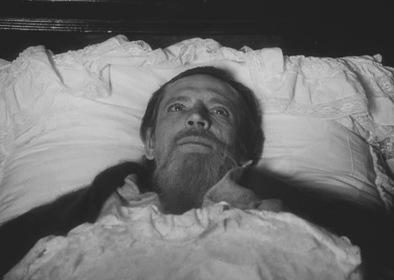 «Проста смерть…» — кадри