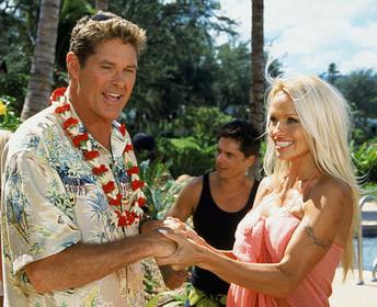 «Гавайская свадьба» — кадри