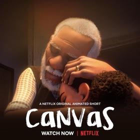 «Канва» — кадры