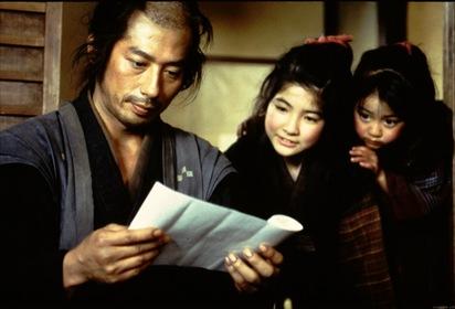 «Сумрачный самурай» — кадры