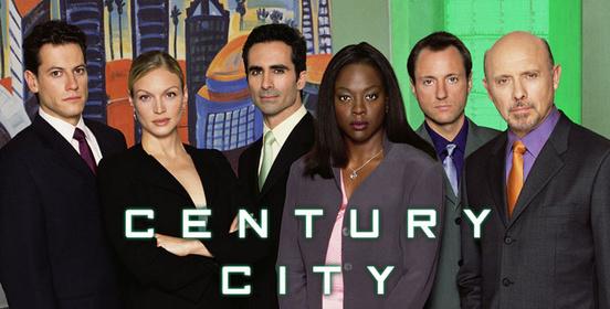 «Город будущего» — кадри