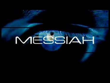 «Деррен Браун: Мессия» — кадри