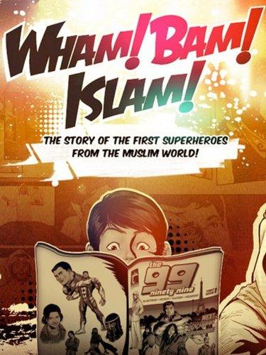 Сериал «Независимая линза» (1999 – ...): 13 сезон, 1 эпизод — «Wham! Bam! Islam!» 375x500