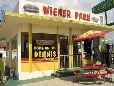 «Wiener Park» — кадры