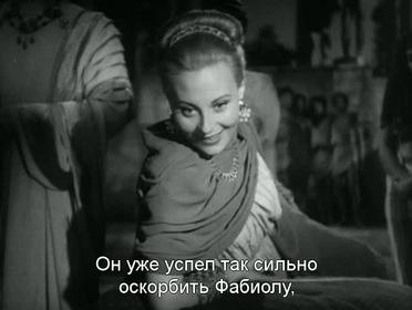 «Фабиола» — кадри