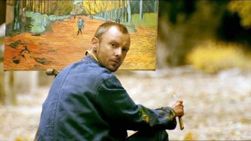 «Жёлтый дом» — кадри