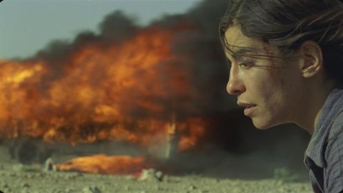 «Пожежі» — кадри