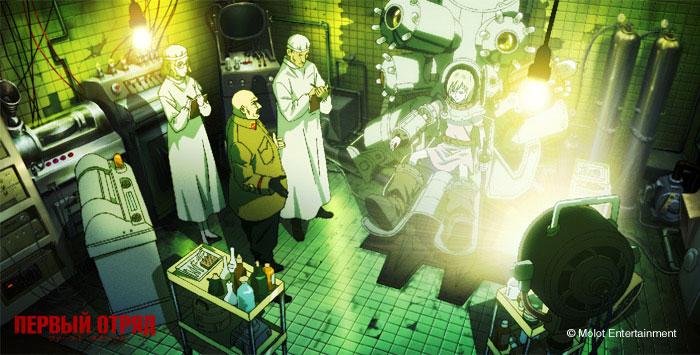 Мультфільм «Перший загін» (2009): 700x355