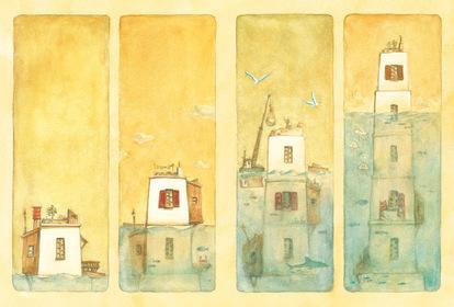 «Дім із маленьких кубиків» — кадри