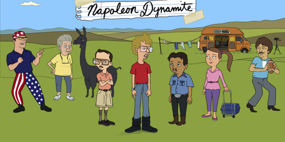 «Наполеон Динамит» — кадры