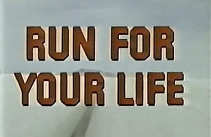 «Бежать от твоей жизни» — кадры