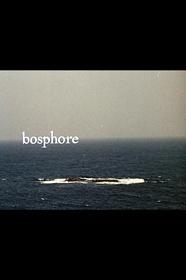«Босфор» — кадры