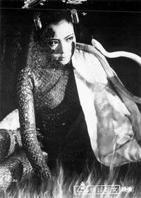 «История призрака женщины-змеи» — кадры